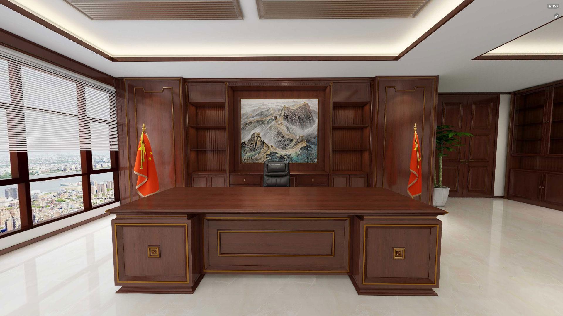 中式风格办公室
