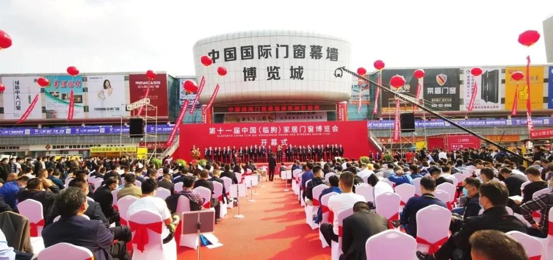 【新华社】办好一场展 赋能一座城——山东临朐打造会展经济迸发高质量发展强劲动能